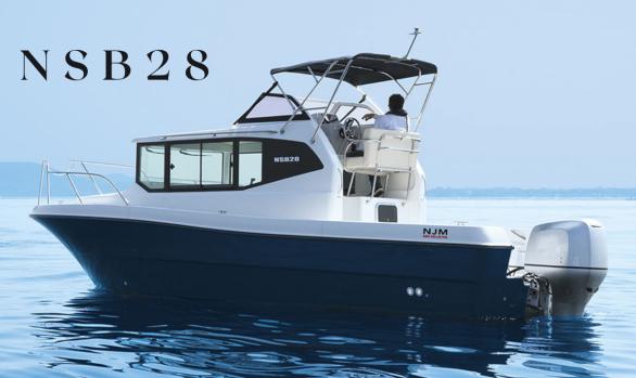 NSB28 飛橋式休閒海釣船